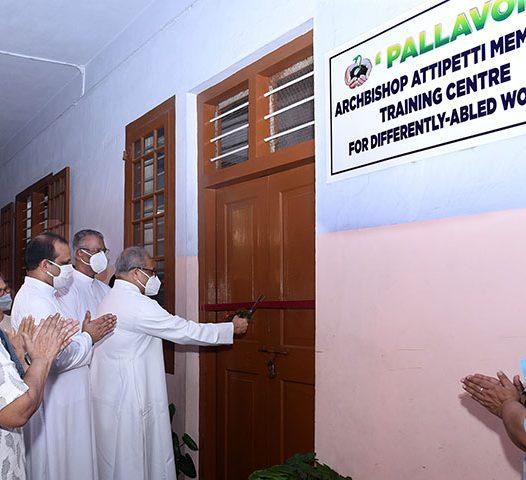 Inauguration of Pallavom Skill Training Centre